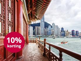 taalcursus-Cursus Chinees-vergelijken-thuisstudie-opleiding-cursus